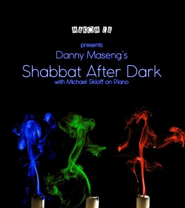 Shabbat After Dark Teaser no date
